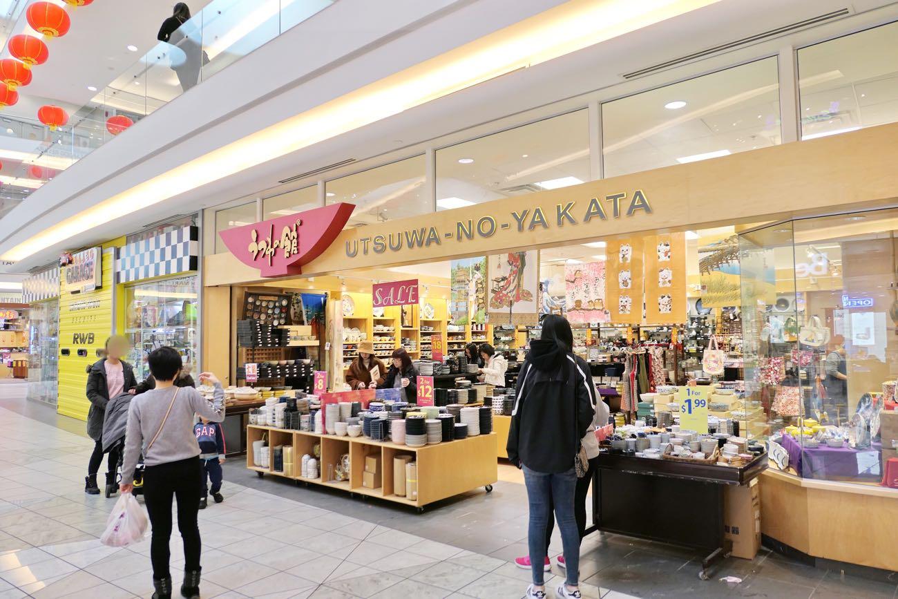 「うつわの館」という日本のお店も