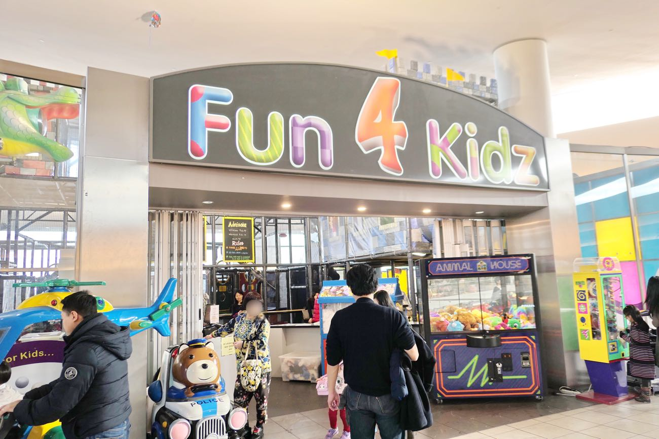 「Fun 4 Kidz」コーナー