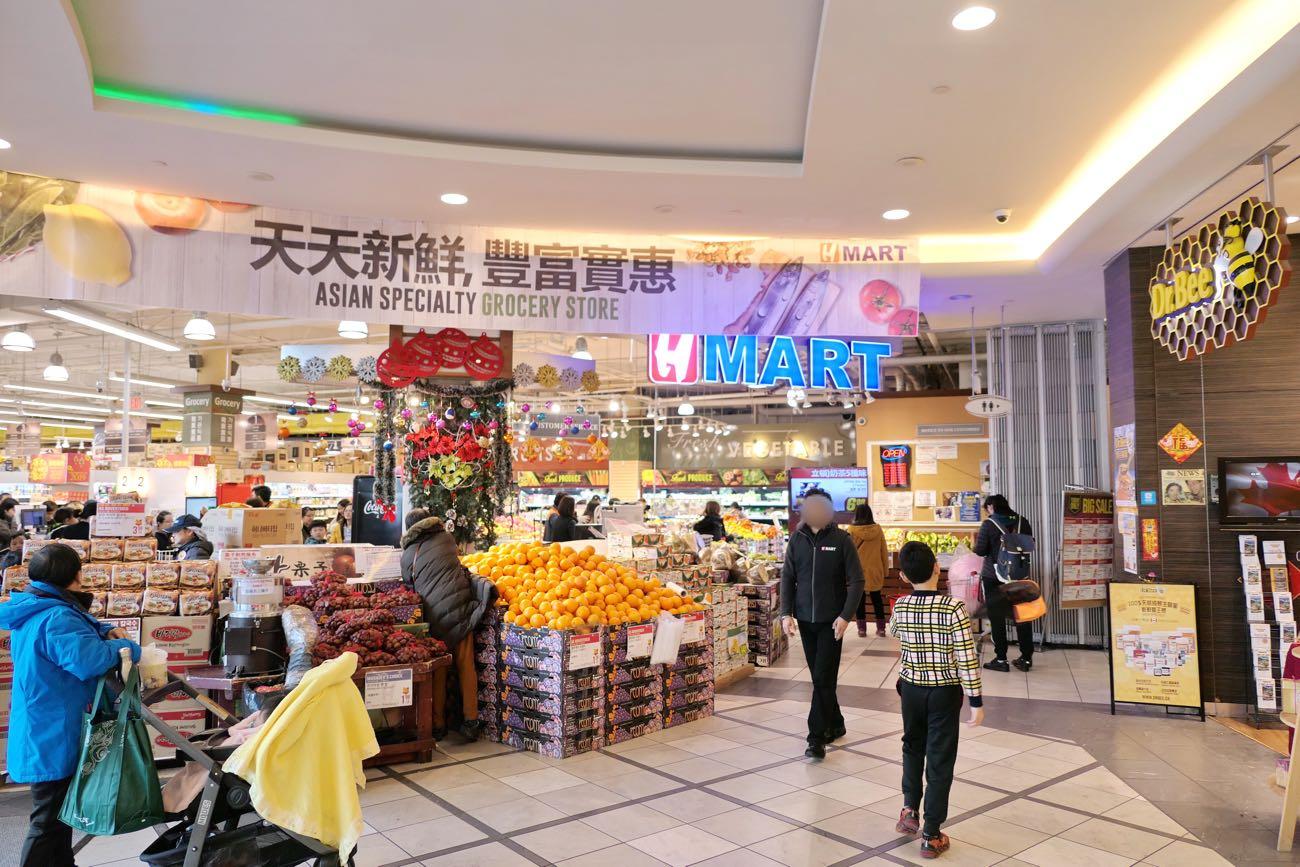 「H MART」というスーパー