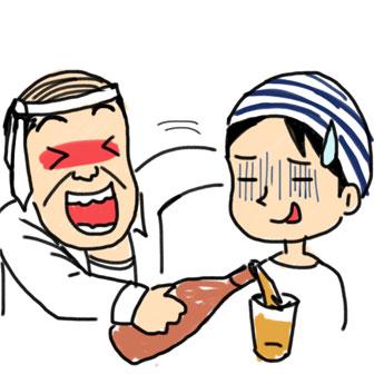 「酒を一緒に飲んで初めて打ち解け合える」っていうのは迷信ですよね?