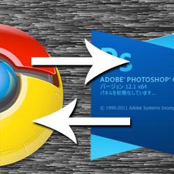 [ Windows・Mac ] アプリ間の切り替えはショートカットで! 一瞬で行き来できます
