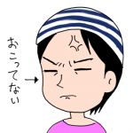 always-angry-face-336
