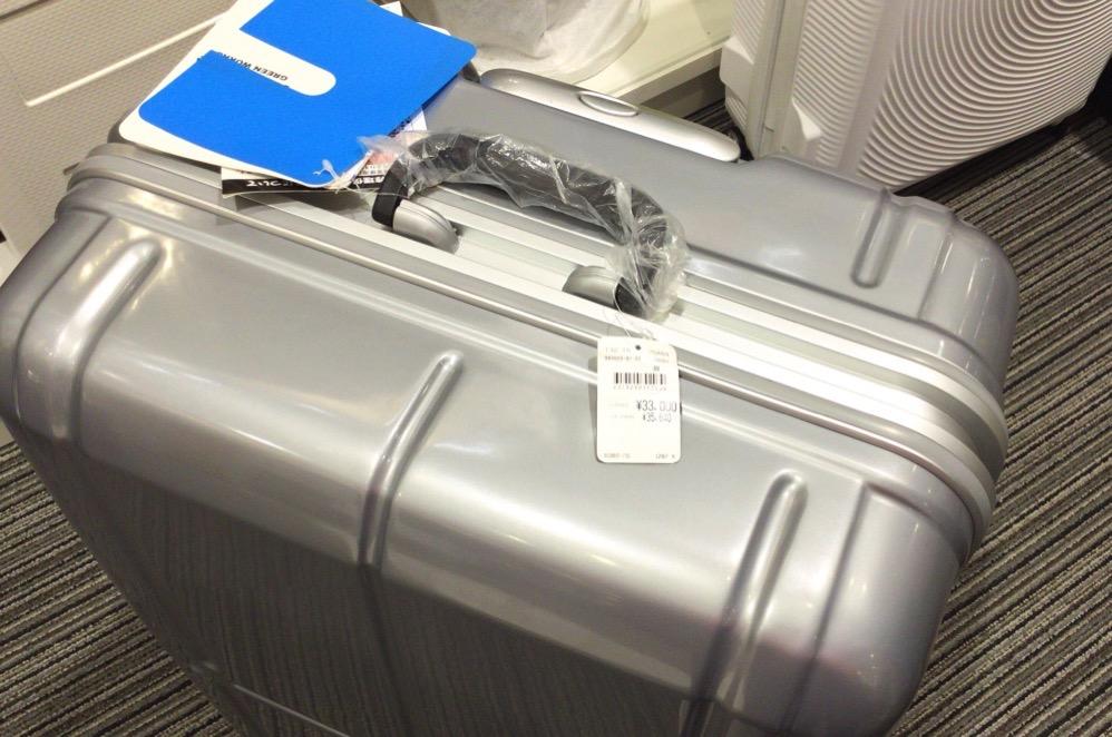 スーツケースの通常のタイプ