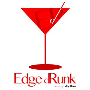 【11/28 東京開催】四国から参戦します! メルマガ「Edge Rank」のリアルイベント! #EdgeRankBloggers