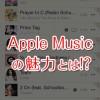 apple-music-336