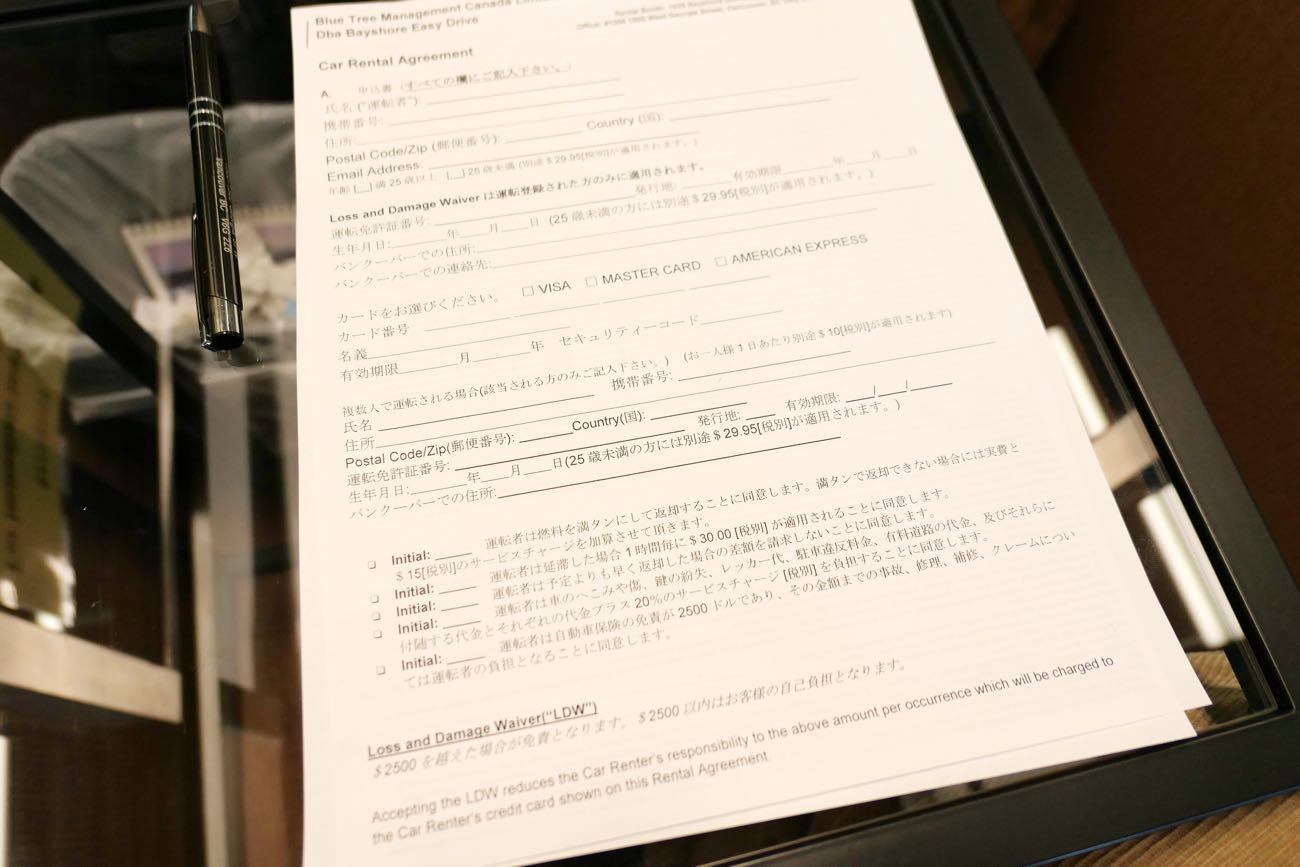 契約書も日本語で安心!