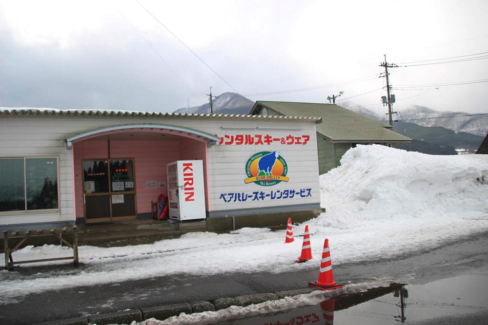 ベアバレースキーレンタルサービス
