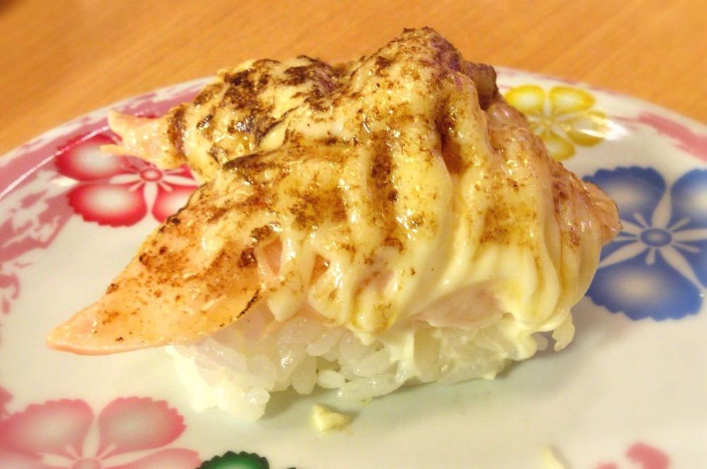 サーモンチーズ焼