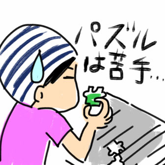 blog-supplement-336