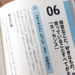 blog-textbook-336