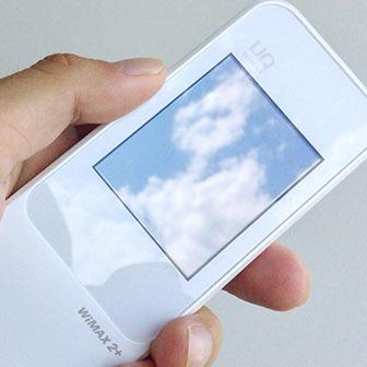 [WiMAXに乗り換えた感想]ポケットWi-Fiはゼッタイに「無制限」で!