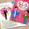 brochure-tottori-336