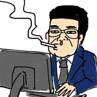 仕事を探すときに「未だにオフィス内完全禁煙じゃない会社」は未来がないから除外しよう