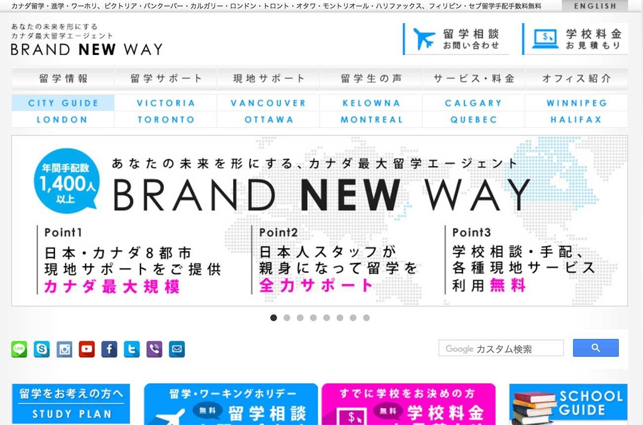 BRAND NEW WAY(ブランニューウェイ)