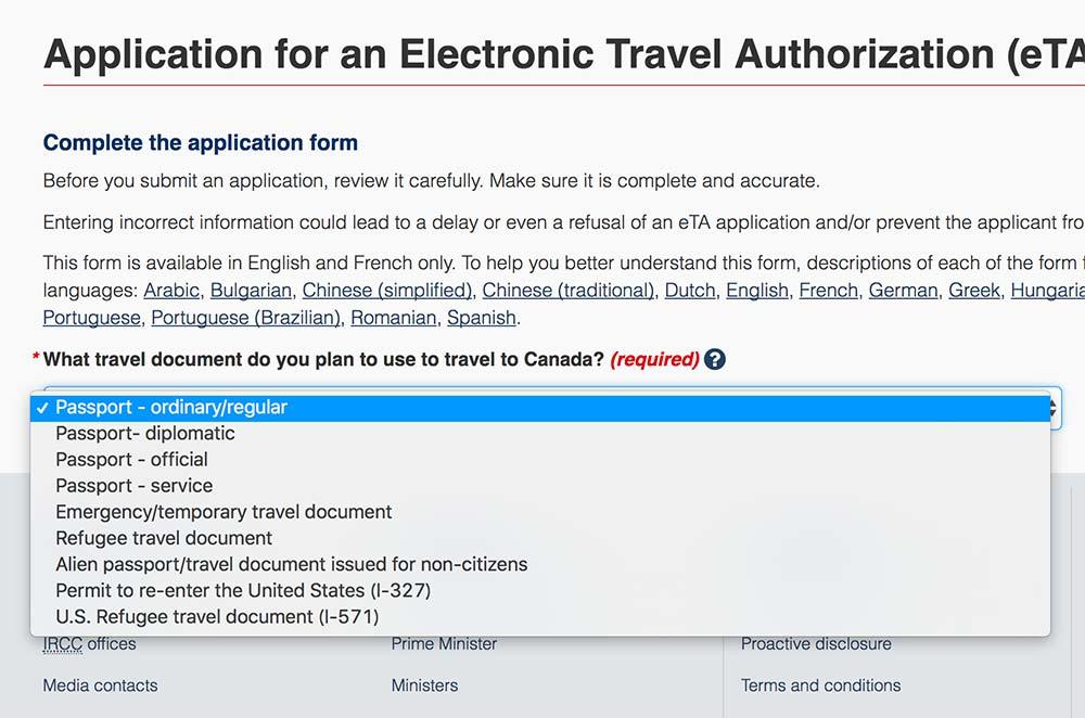 どんなパスポート?