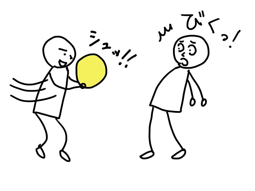 投げるフリをしてビクッとなっても負け