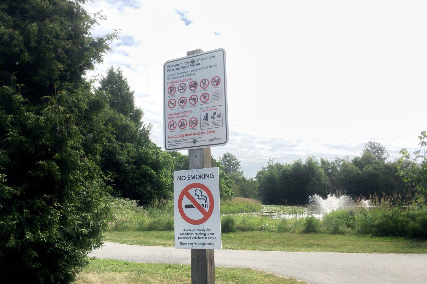 ふつうの公園も禁煙