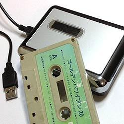 サンコー カセットテープをMP3に変換するプレーヤーを買ってみた感想