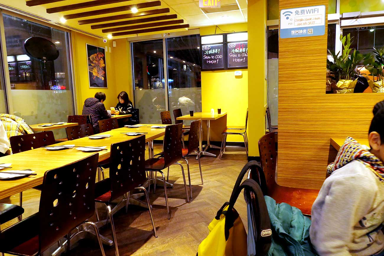 Chengdu Spicy Restaurantの中の様子