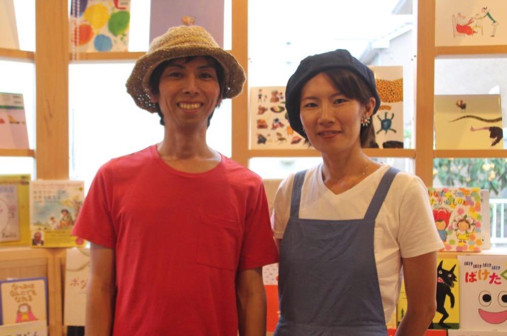 ヨスと Chiaki さん