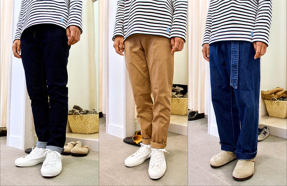 ズボンの雰囲気を変えてみる