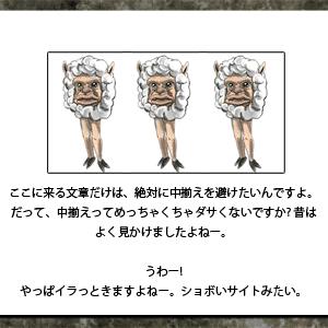 [CSS] 画像は中揃えだけど文字は左揃えにしたいときのやり方