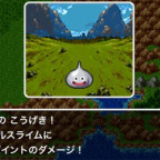 dragon-quest-1-monster-250