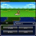dragon-quest-2-02-250
