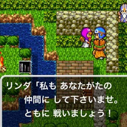 dragon-quest-2-03-250