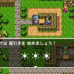 【動画付き】スマホ版ドラクエ2の福引でゴールドカードを確実にGETする方法!
