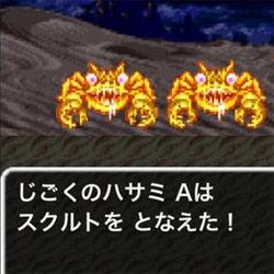 スマホ版ドラクエ3日記(3): イシスまで来たけど呪文使えないパーティーはキツイなw