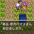 dragon-quest-3-05