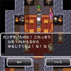 dragon-quest-3-06-250