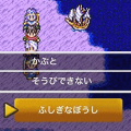 dragon-quest-3-08-250