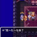 dragon-quest-3-10-250