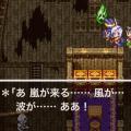 dragon-quest-3-12-300