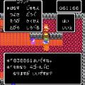 dragon-quest-4-sale-300