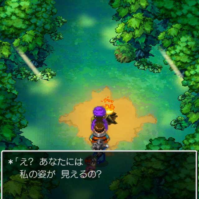 スマホ版ドラクエ5日記(31):妖精の村へ