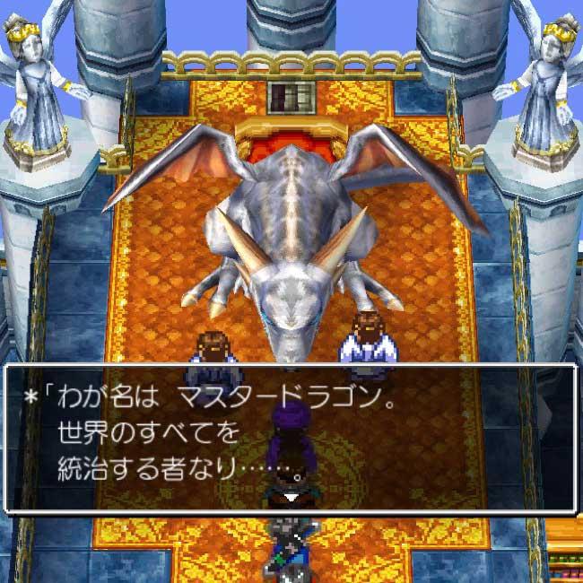 スマホ版ドラクエ5日記(33):ボブルの塔でゲマ・ゴンズ討伐! マスタードラゴンも復活したよ!