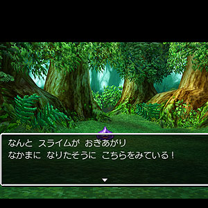 dragon-quest-5-monsters-01-300