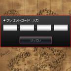 dragon-quest-8-003-250