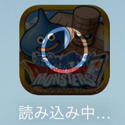 dragon-quest-monsters-sl-01-250