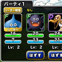 dragon-quest-monsters-sl-02-250