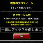 dragon-quest-monsters-sl-03-250