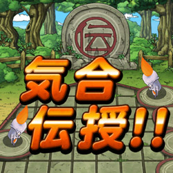 dragon-quest-monsters-sl-04-250