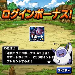 dragon-quest-monsters-sl-05-250
