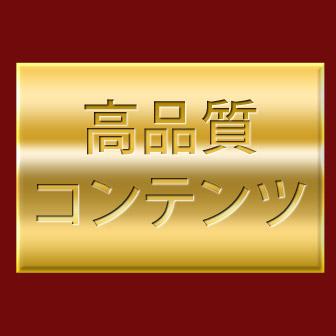 essence-blog-336