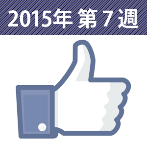 facebook-page-post-2015-07