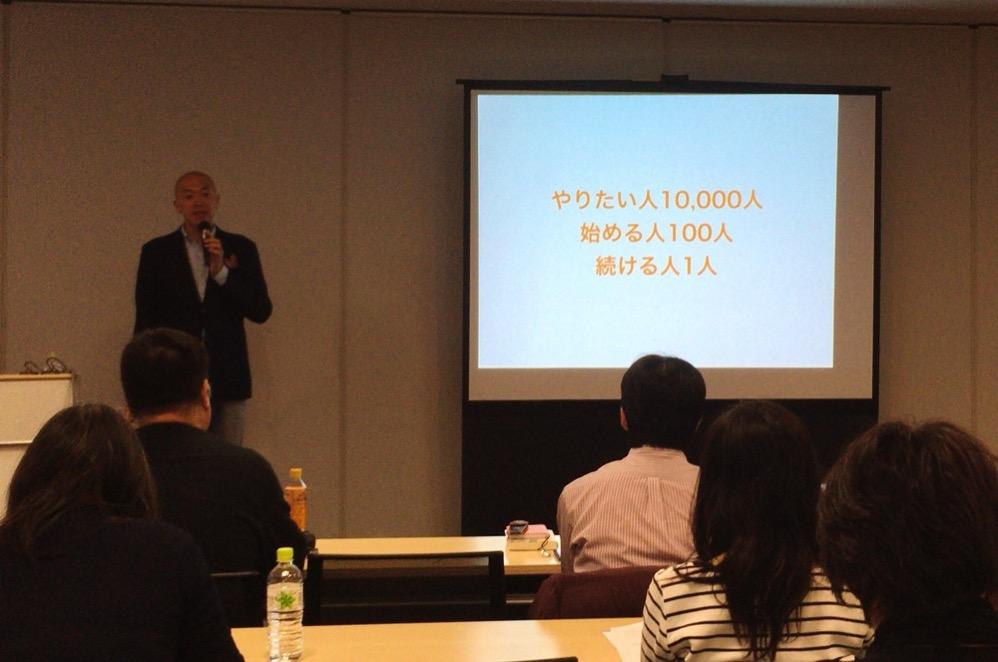 立花岳志さんの出版記念セミナー