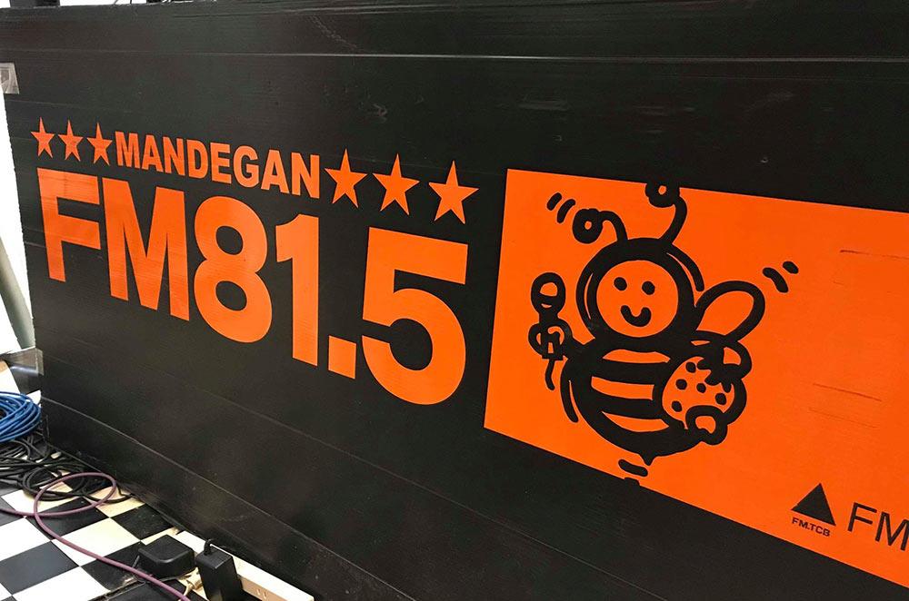 FM815のロゴ